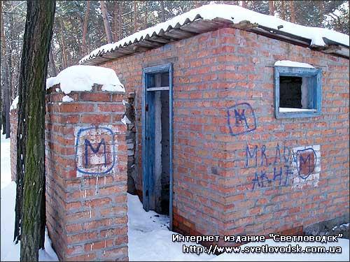 Парк культури і відпочинку ім.Т.Г.Шевченка