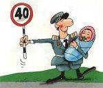 Уряд заборонив проводити додаткові техогляди автомобілів та зняв необ'єктивні швидкісні обмеження на автодорогах