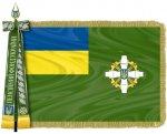 Управління Пенсійного фонду України в м.Світловодську повідомляє