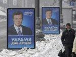БЮТ: Герман боїться, що Янукович ляпне нісенітницю, а їй доведеться відмазувати його перед країною