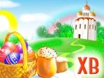 Что за праздник Пасха?