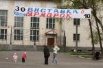 До уваги жителів та гостей міста Світловодська!