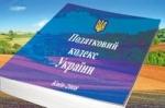 До уваги суб'єктів підприємницької діяльності, жителів Кіровоградщини!