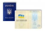 Паспорта в Полтаве есть, а в Кременчуге — кончились?