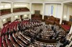 Верховная Рада Украины. Фото: tsn.ua