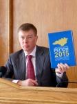 Сергій Ларін – голова Кіровоградської облдержадміністрації