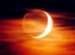 Сьогодні найдовше сонячне затемнення за 54-річній період!