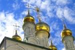 Православний церковний календар на 2011 рiк