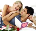День усіх закоханих: святкувати чи ні? Вирішувати тільки вам!