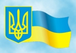 Про встановлення ставок єдиного податку на території м. Світловодська