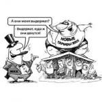 Громадськість має свою думку щодо тарифів на послуги з утримання будинків та прибудинкових територій
