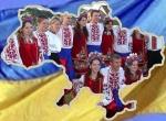 Фото: ogo.ua