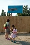Ще раз про будівництво торгівельно-розважального комплексу на розі вулиць Леніна-Ювілейна