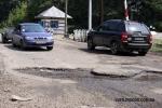Яку дорогу ремонтувати в першу чергу?