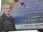 """Мера Олександрії """"облили"""" фарбою"""