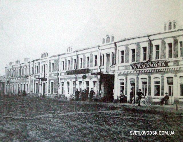 новогеоргиевск кировоградской области фотографии