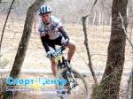 Велосипедисти Кіровоградщини медалями зимового чемпіонату України відкрили сезон
