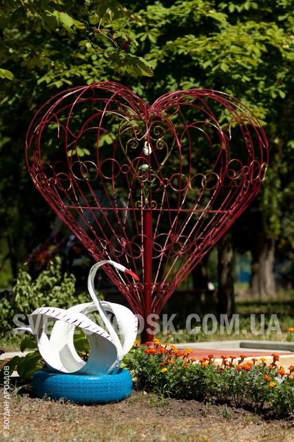 Романтичний подарунок для усіх закоханих Власівки (ФОТО, АУДІО)
