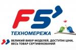 """""""Техномережа F5"""". Відкриття у Світловодську!"""