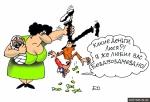 """Карикатура: Дмитро Бабець, """"Вісник Кременчука"""""""