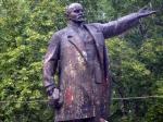 …І Леніна обновили