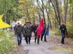 День Українського козацтва у Чорному лісі