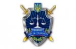 Запобігання та протидія корупції — незмінний  пріоритет у діяльності прокуратури