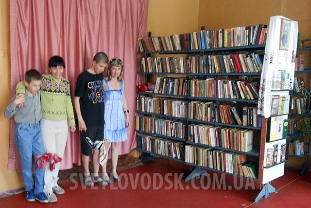 """""""З родини йде життя людини"""" — святковий захід у бібліотеці-філії №2"""