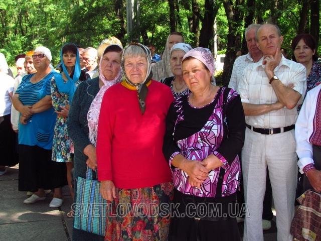 """Світловодськ відзначив День Конституції урочистостями та Хресною ходою """"За мир і єдність в Україні"""""""