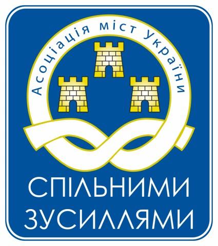 Асоціація міст України їде до Світловодська