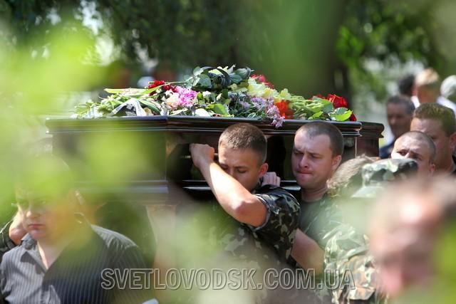 Михайло Плющ — боєць, патріот, пам'ять про якого живе у наших серцях