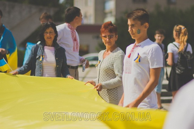 Патріотична акція до Дня Державного Прапора України відбулася у Світловодську (ДОПОВНЕНО)