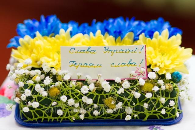 Картинки по запросу свято квітів у школі