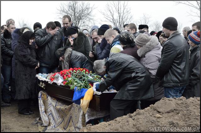 Світловодщина попрощалась з Сергієм Бузейніковим – захисником України