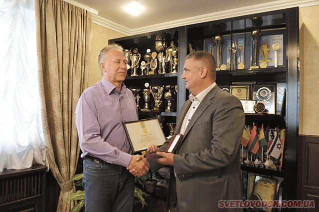 Віктора Короля нагороджено відзнакою Президента України