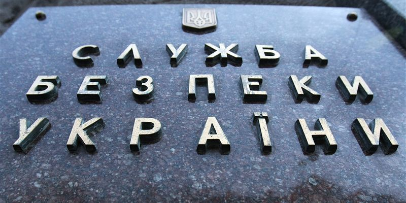 Дело Стахановца: почему СБУ уверена в своей правоте