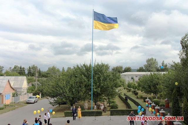Урочистості з нагоди Дня Державного Прапора України у Велікий Скельовій
