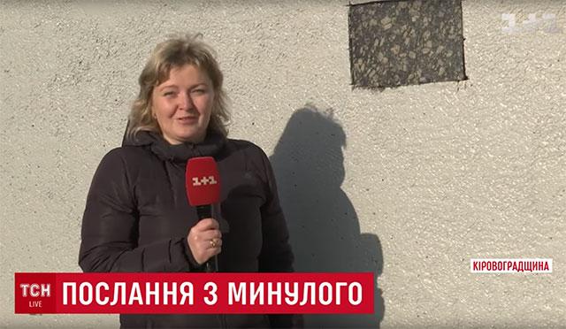 ТСН: У Світловодську урочисто відкрили капсулу з півстолітнім листом від комуністів