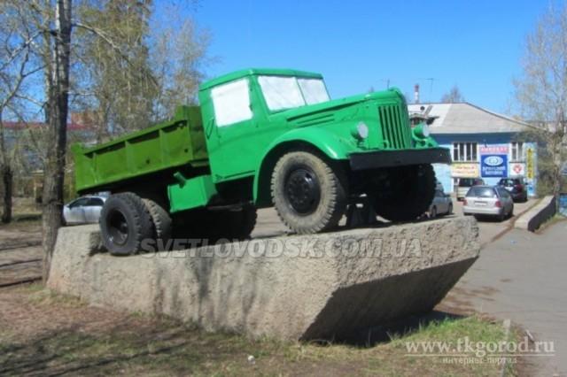 З нагоди Дня автомобіліста і дорожника: МАЗ-205 (вантажний автомобіль)