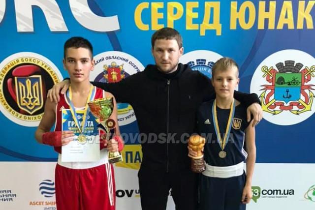 Золото і срібло чемпіонату України у світловодських юнаків