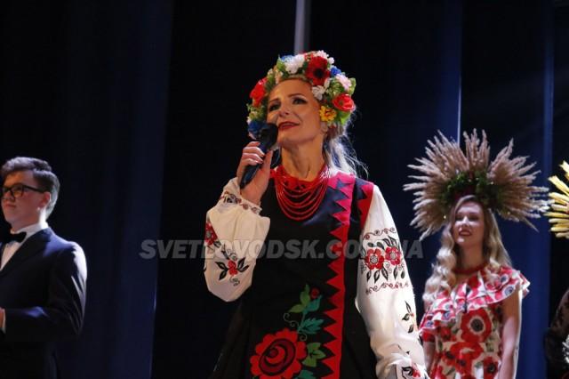 «Чарівна україночка». Світловодчанки говорили про красу своєї душі