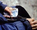Пенсії по-новому