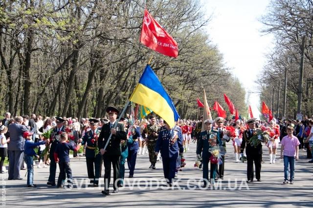 Програма святкових заходів до Дня міжнародної солідарності трудящих та Дня Перемоги у Світловодську