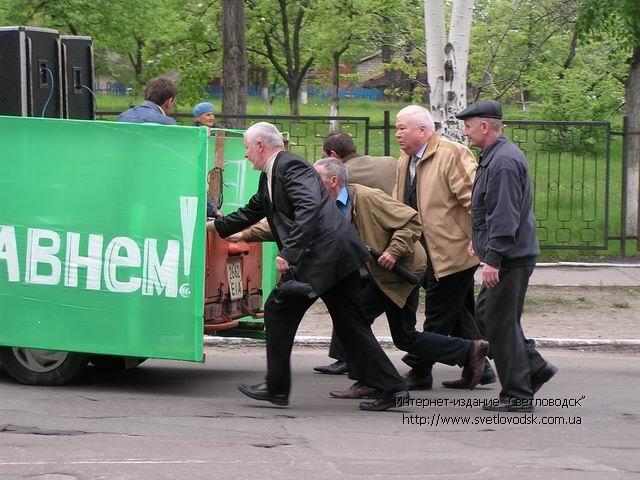 1 травня у Світловодську (58 фото)