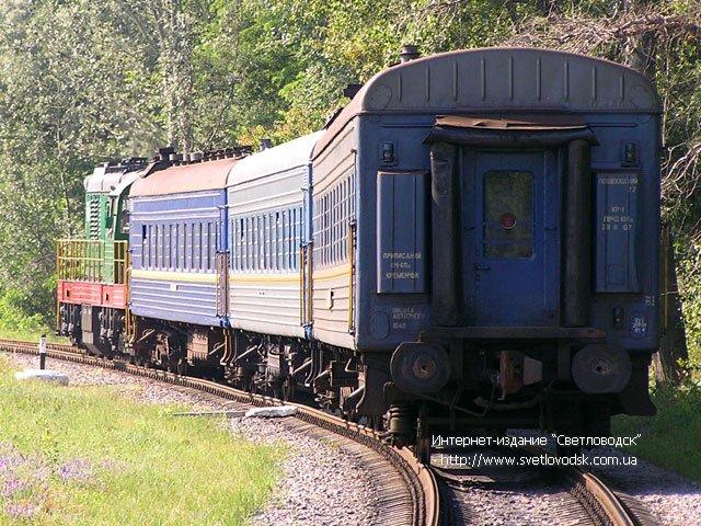 Чи можна розраховувати дачникам на потяг «Бурти-Світловодськ-Недогарки»?