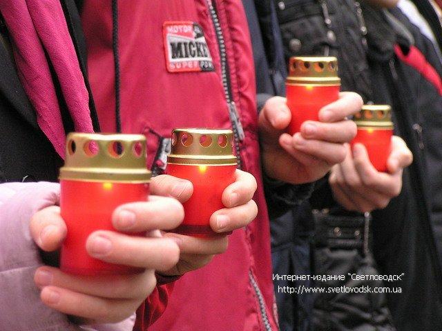 Жителям Новогеоргіївщини – жертвам Голодомору 1932-1933 років в Україні (36 фото)