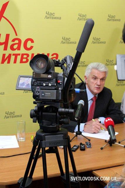 """Володимир Литвин: """"Моя політична лінія співпадає з прагненнями людей"""""""