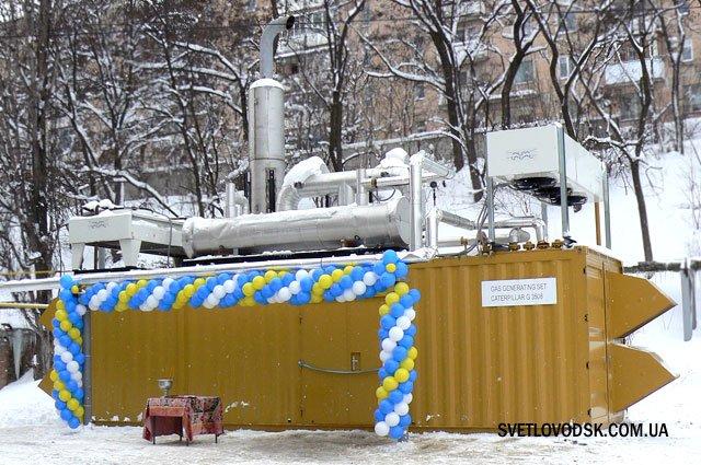 Запуск третьої когенераційної установки — незалежного джерела енергопостачання — відбувся!