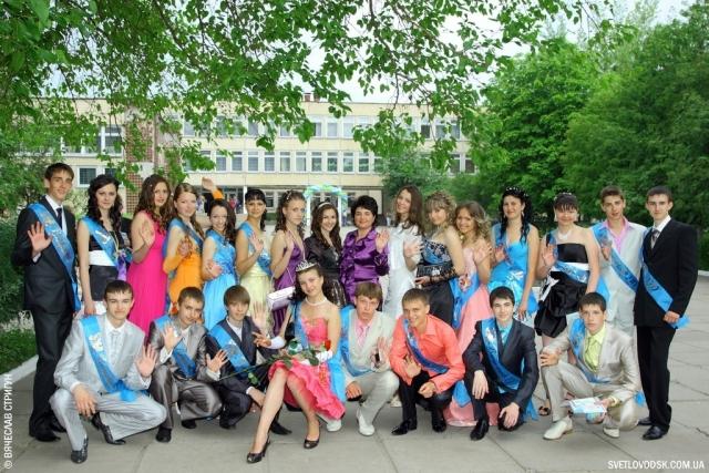 Випускники 2010 школи №7