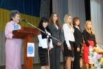 Велика педагогічна рада дала старт новому навчальному року